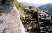 Asen's Fortress - The Eight - line rock inscription