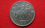 Madara Rider On A Coin - Photo By Mihal Orela